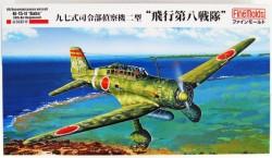 IJA Type 97 Reconnaissance Aircraft Ki-15-II 8th Air Regiment