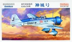 Mitsubishi Airspeed Record Aircraft Ki-15 Kamikaze