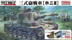 IJN Type 3 HoNi-III