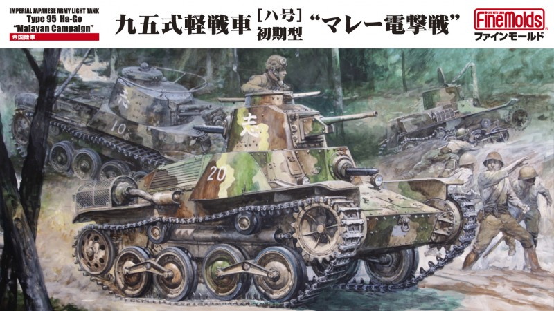 IJA Type 95 Ha-Go Light Tank Malayan Campaign