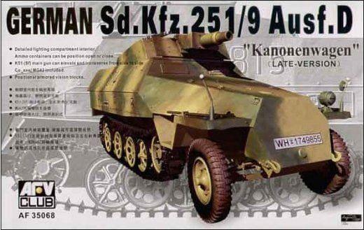 SDKFZ 251 D/9 75 mm