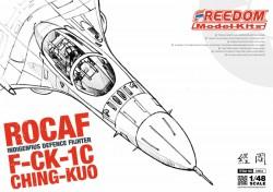 ROCAF FCK 1C WHITE BOX VERSION