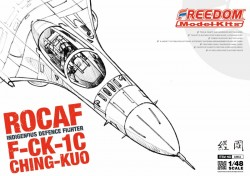 ROCAF FCK 1C WHITE BOX VERSION