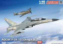 ROCAF FCK 1D CHING KUO 80TH ANNIVERSARY OF VICTORY OF ANTI JAPANESE AGGRESSION WAR LIMITED