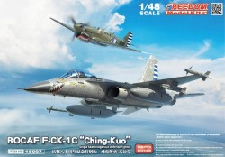 ROCAF FCK 1C CHING KUO 80TH ANNIVERSARY OF VICTORY OF ANTI JAPANESE AGGRESSION WAR LIMITED