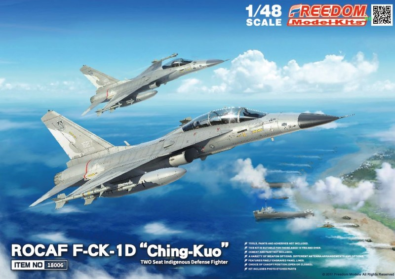 ROCAF FCK 1D CHING KUO TWO SEAT INDIGENOUS DEFENSE FIGHTER (IDF)