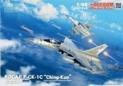ROCAF FCK 1C CHING KUO SINGLE SEAT INDIGENOUS DEFENSE FIGHTER (IDF)