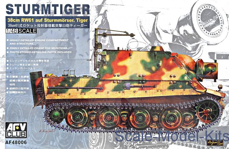 Sturmtiger 38cm RW61 auf Sturmmörser