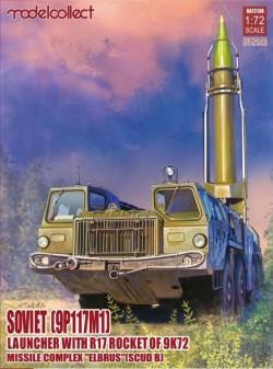 "Soviet (9P117M1) Laungher with R17 rocket of 9K72 missile complex ""ELBRUS"" (SCUD B)"