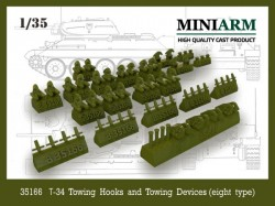 Т-34 Towing hooks and towing devices (eight type)