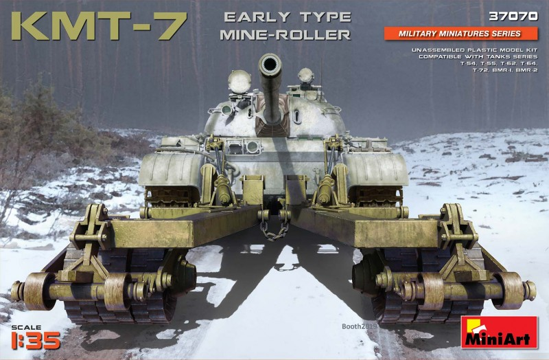 KMT-7 Early Type Mine-Roller