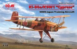 """Ki-86a/K9W1 """"Cypress"""",WWII Japan Trainin Aircraft"""