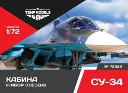 Su-34 cockpit set