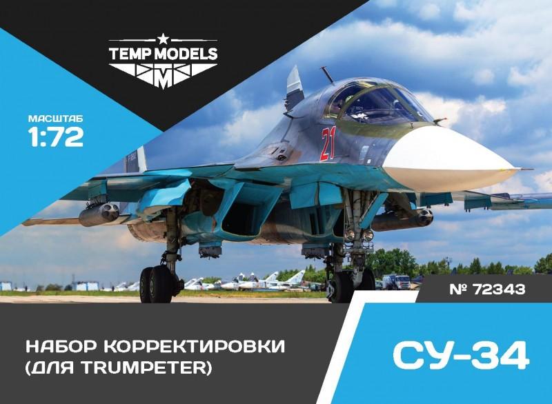 Correction set for Su-34