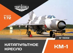 Ejection seat KM-1