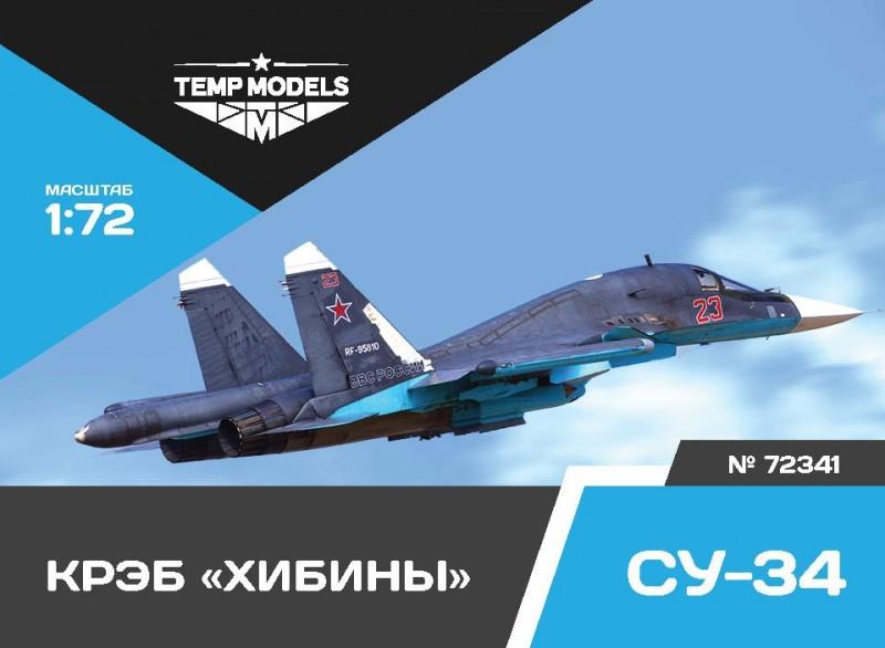 POD Khibini Su-34