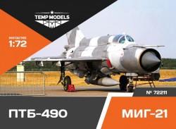 External fuel tank PTB-490 Mig-21
