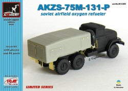 AKZS-75M-131-P soviet airfield oxygen refueller, resin kit w/ PE parts, ICM ZiL-131 chassis included