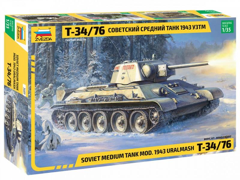 T-34/76 mod.1943 Uralmash