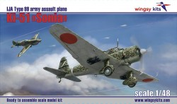 """IJA Type 99 army assault plane Ki-51 """"Sonia"""""""