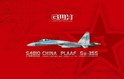 "PLAAF Su-35S""Flanker E""Multirole Fighter Limited Edition"
