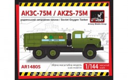 AKZS-75M-131-P oxygen tanker on ZiL-131 chassis