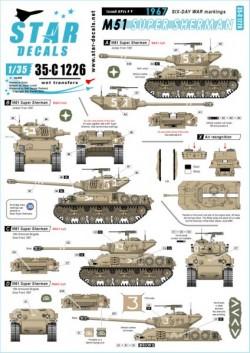 Israeli AFVs # 9. M51 Super Sherman
