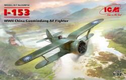 I-153, WWII China Guomindang AF Fighter