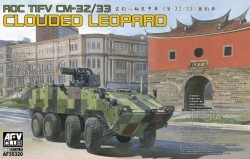 """CM-32/33""""Clouded Leopard"""" Armored vehicle"""