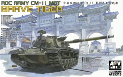 CM-11 Brave Tiger