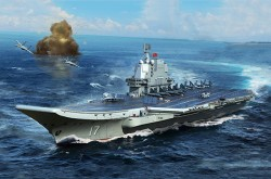 PLA Navy type 002 Aircraft Carrier