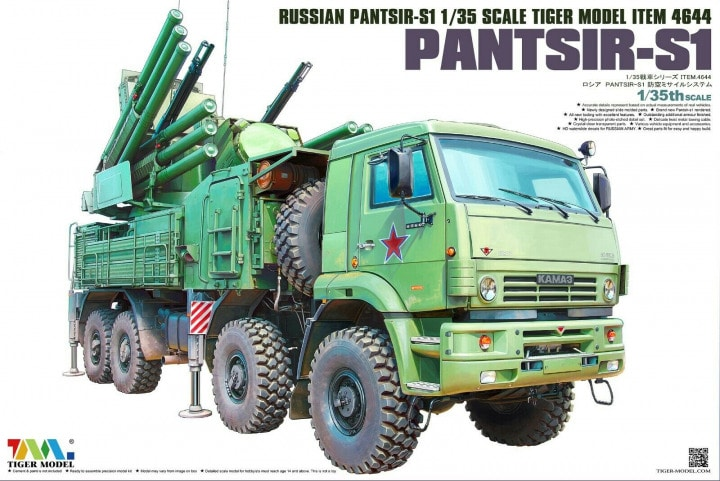 Russian Pantsir-S1 missile system