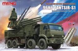 Russian Air Defense Weapon System 96K6 Pantsir-S1