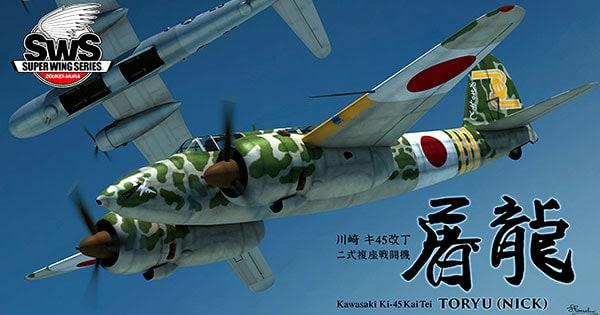 "Kawasaki Ki-45 Kai Tei ""Toryu"""