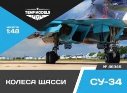 Wheels set Su-34