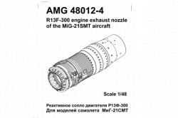 R13F-300 turbojet engine exhaust nozzle of the MiG-21SMT  aircraft