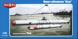 German mini-submarine