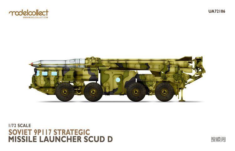 Soviet 9P117 Strategic missile launcher (SCUD D)