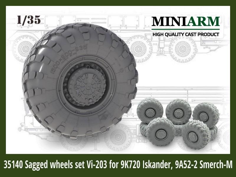 "Sagged wheels set Vi-203 (late) for 9K720 ""Iskander"", 9A52-2 Smerch-M (8pcs)"