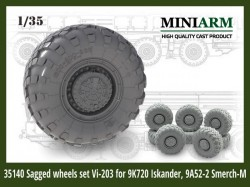 "Sagged wheels set Vi-203 (late) for 9K720 ""Iskander"", 9A52-2 Smerch-M (8pcs)"