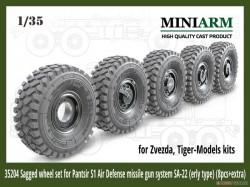 Sagged wheel set for Pantsir S1 Air Defense missile gun system SA-22 early (8pcs+extra)