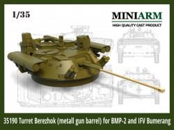 "Turret  ""Berezhok""  (metall gun barrel)  for BMP-2 and IFV Bumerang"