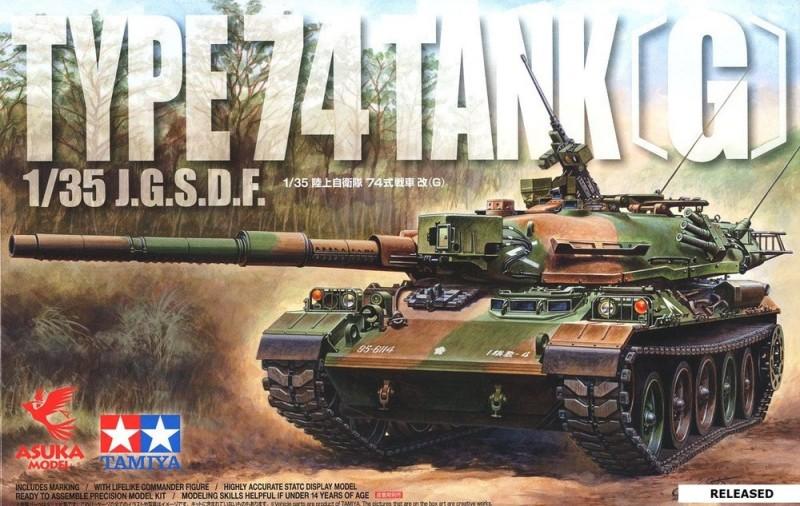 J.G.S.D.F. Type 74 Tank (G)