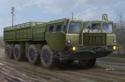MAZ 7313 Truck