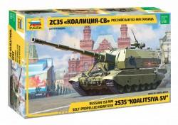 Koalitsiya-SV Russian S.P.G.