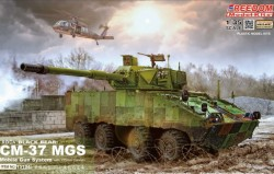 CM37 MGS MOBILE GUN SYSTEM BLACK BEAR WITH 105MM CANNON PROTOTYPE