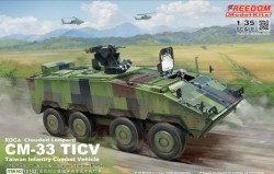 CM33 CLOUDED LEOPARD TICV WITH 40MM REMOTE WEAPON STATION (RWS)