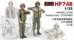 ROCMC LVTH6 Vehicle Crew-2 Figures