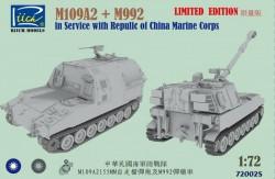 M109A2 + M992 Republic of China Marine Corps