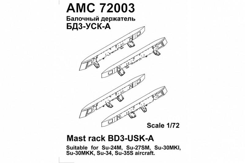 Mast rack BD3-USK-A